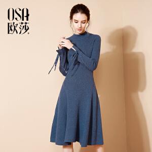OSA欧莎2017冬装新款女装 气质修身针织连衣裙