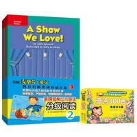 美国加州少儿英语分级阅读2 +唐诗三百首T幼儿英语启蒙教材有声绘本 宝宝英语零基础入门早教学前班幼儿园小学生分阶段英语