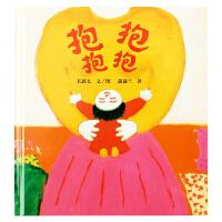 蒲蒲兰绘本馆 抱抱 绘本 抱抱.抱抱/蒲蒲兰图画书系列 儿童绘本图书0-1-2-3-4-5-6-7-8-9岁亲子共读