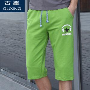 古星夏季运动裤男士休闲直筒七分裤宽松中裤青年潮印花跑步篮球裤