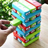 小乖蛋 叠叠乐叠塔积木游戏 儿童益智叠叠高可爱动物层层叠抽积木