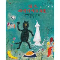 猫太噼哩噗噜在海里(精)―蒲蒲兰系列绘本