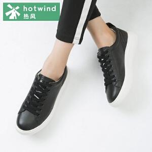 热风hotwind2018秋新款学院风小清新中跟女士拼色系带休闲板鞋H11W7317