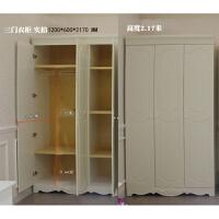 对开两门衣柜80韩式小衣柜田园0.8简欧式单人柜1.2米三门衣柜