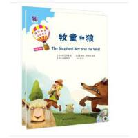 清华乐智互动英语:牧童和狼(套装共2册)(附光盘) [7-10岁]