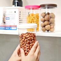 日本进口 密封罐 干货收纳瓶 奶粉零食干果罐 储物保鲜盒罐