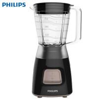 飞利浦(PHILIPS)搅拌机HR2056/90 料理机多功能辅食家用榨汁搅拌机果汁机