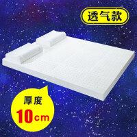 泰国天然乳胶床垫加厚1.5m1.8米榻榻米橡胶床垫软垫褥子家用定制 平板款 10cm 厚度