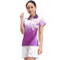 满百包邮 正品 佛雷斯/FLEX羽毛球服 短袖T恤情侣款女款0725B紫色 速干