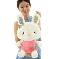 蓝白玩偶咪咪兔公仔 兔子毛绒玩具女生日礼物睡觉抱枕布娃娃