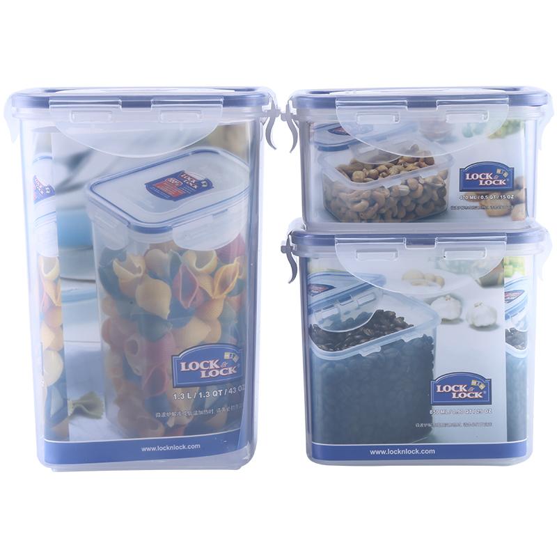 乐扣乐扣塑料保鲜盒饭盒3件套 蔬菜储藏盒冰箱水果保鲜HPL807S001