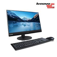 联想扬天S5250一体式电脑(i3-7100T/4G/500G),23英寸液晶显示器 联想一体台式机 联想一体电脑 内