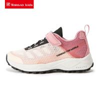 【折后价:329元】探路者童鞋 2020春夏户外男女童耐磨透气徒步鞋QFAI85039