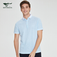 七匹狼翻领T恤男短袖2020夏季新款中青年男士纯棉POLO衫男装纯色