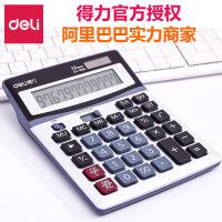 得力( deli)计算器1654大按键大屏幕计算器12位办公财务用计算机