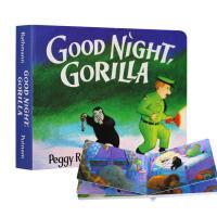 英文原版绘本Good Night Gorilla 晚安大猩猩纸板书 吴敏兰推荐书单 美国百本需读 晚安睡前读物 英语启
