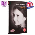 【中商原版】【法国法文版】西蒙娜・韦伊 一生 法文原版 Une vie Simone Veil 名人自传