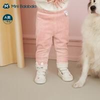 迷你巴拉巴拉女宝宝短毛绒长裤2020冬新款婴儿裤子打底裤