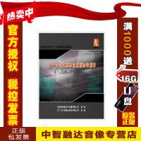 正版包票 生产典型事故案例法律解析 2DVD 视频音像光盘影碟片