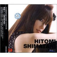 (CD+DVD)岛谷瞳:翻唱男歌II/20世纪的乡愁 岛谷瞳