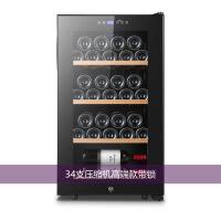 红酒柜恒温酒柜子冰吧家用小型迷你冷藏保鲜储存压缩机酒柜