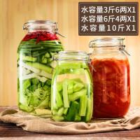 泡菜坛子家用腌制咸菜罐子腌菜酸菜缸加厚10斤大号密封玻璃罐