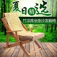 躺椅折叠椅子实木布艺沙发椅休闲老人逍遥椅阳台午休午睡户外摇椅