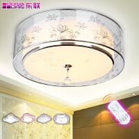 东联LED卧室灯吸顶灯现代简约客厅灯具书房灯阳台灯饰x255