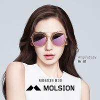 陌森太阳镜女2018baby明星同款墨镜女圆脸眼镜抗紫外线MS6039