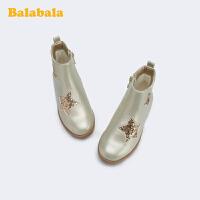 巴拉巴拉女童马丁靴儿童靴子短靴2019冬季新款小童公主靴洋气韩版