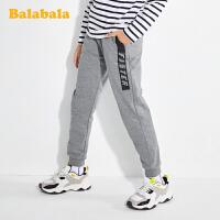 巴拉巴拉男童运动裤儿童裤子2020新款中大童长裤休闲时尚百搭潮酷