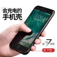 iphone7plus苹果七专用背夹电池 手机无线移动电源壳 iphone7plus背夹电池 充电宝手机壳 苹果7 超