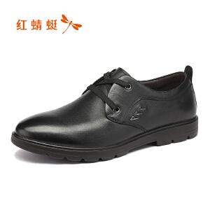 红蜻蜓男鞋2017秋季新款正品透气真皮休闲鞋男商务皮鞋子男大码鞋