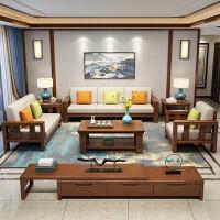 橡木沙发茶几组合新中式客厅家具整装现代简约小户型全实木沙发 组合