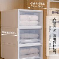 爱丽思抽屉式收纳箱衣柜透明收纳盒塑料整理箱衣服爱丽丝储物柜子