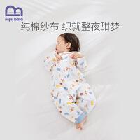 迷你巴拉巴拉婴儿睡袋2021夏季新款宝宝长袖纯棉纱布分腿睡袋