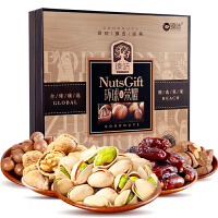 [当当自营] 臻味 坚果礼盒年货坚果干果礼盒零食大礼包 环球荣耀1.8kg/盒