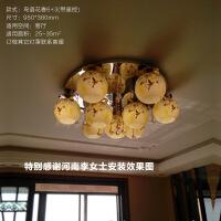 客厅灯 水晶灯圆形新中式客厅水晶吸顶灯客厅灯卧室温馨浪漫led中式中国风圆形灯具