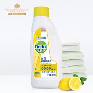 Dettol滴露 衣物除菌液清新柠檬180ml