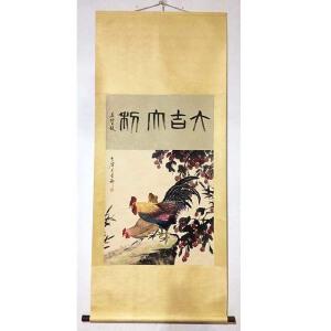中国美术家协会理事、美协北京分会副主席 王雪涛四尺中堂 《公鸡》PYQ