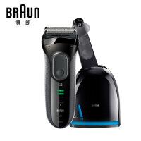 Braun/德国博朗 3050cc电动剃须刀 往复式水洗刮胡刀自动清洁系统