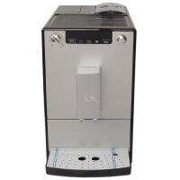 【当当自营】  德国Melitta/美乐家 E950-103 全自动咖啡机 SOLO家用/商用/办公进口咖啡机