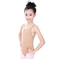 女童舞蹈服打底内衣长袖秋肉色紧身隐形打底衣舞蹈内衣 M 100-120cm