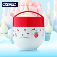 SKATER斯凯达日本进口Hello Kitty保温桶闷烧罐提锅学生便当饭盒