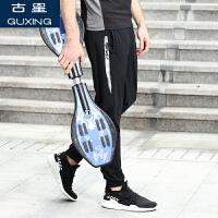 运动裤男小脚裤休闲长裤春夏薄款时尚修身男裤学生潮收口束脚卫裤