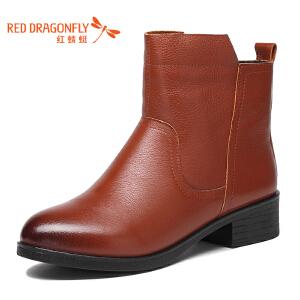 红蜻蜓女靴真皮粗跟优雅短靴女时尚加绒保暖职业女鞋
