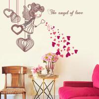 卡通天使爱心墙贴纸卧室浪漫背景墙装饰情侣贴画学校儿童房间布置