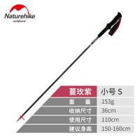 登山杖 碳素 超轻碳纤维四节折叠碳素超轻手杖行山杖