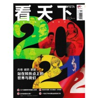 【现货2019年21+22+23+24+25+26期 全6册】Vista看天下杂志 2019年21/22/23/24/