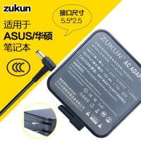 ZUKUN 容ASUS华硕19V 4.74A 笔记本电源适配器 5.5*2.5充电器